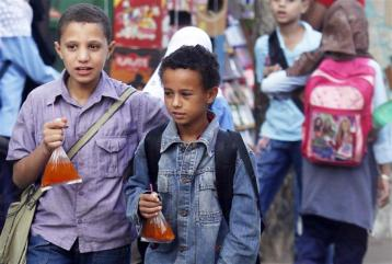 To match feature EGYPT-EDUCATION/